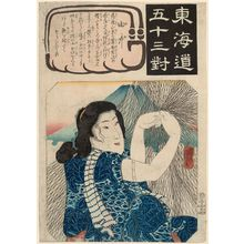 Utagawa Kuniyoshi: Yui, from the series Fifty-three Pairings for the Tôkaidô Road (Tôkaidô gojûsan tsui) - Museum of Fine Arts