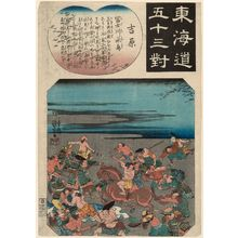 歌川国芳: Yoshiwara: Waterbirds at the Battle of Fuji River (Fujikawa mizutori), from the series Fifty-three Pairings for the Tôkaidô Road (Tôkaidô gojûsan tsui) - ボストン美術館