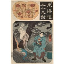 Utagawa Kuniyoshi: Nissaka: The Nightly Weeping Rock, from the series Fifty-three Pairings for the Tôkaidô Road (Tôkaidô gojûsan tsui) - Museum of Fine Arts
