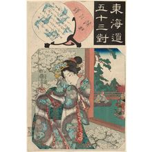 Utagawa Kuniyoshi: Hamamatsu Station, from the series Fifty-three Pairings for the Tôkaidô Road (Tôkaidô gojûsan tsui) - Museum of Fine Arts