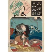 Utagawa Kuniyoshi: Maisaka Station, from the series Fifty-three Pairings for the Tôkaidô Road (Tôkaidô gojûsan tsui) - Museum of Fine Arts