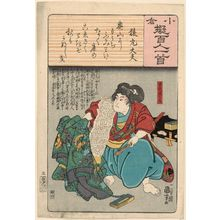 Utagawa Kuniyoshi: Poem by Sarumaru Tayû: Soga Hakoômaru, from the series Ogura Imitations of One Hundred Poems by One Hundred Poets (Ogura nazorae hyakunin isshu) - Museum of Fine Arts