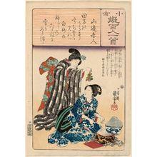 Utagawa Kuniyoshi: Poem by Yamabe no Akahito: Women with Snow in Bowls, from the series Ogura Imitations of the Hundred Poets (Ogura nazorae Hyakunin isshu) - Museum of Fine Arts