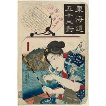 Utagawa Kunisada: Kanagawa Station: The Tomb of Urashima (Kanagawa no eki, Urashima-zuka), from the series Fifty-three Pairings for the Tôkaidô Road (Tôkaidô gojûsan tsui) - Museum of Fine Arts