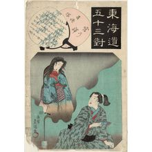 Utagawa Kunisada: Miya, from the series Fifty-three Pairings for the Tôkaidô Road (Tôkaidô gojûsan tsui) - Museum of Fine Arts