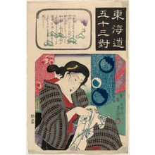 歌川国貞: Narumi: Woman Doing Arimatsu Shibori Tie-dying, from the series Fifty-three Pairings for the Tôkaidô Road (Tôkaidô gojûsan tsui) - ボストン美術館