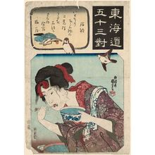 Utagawa Kuniyoshi: Ishibe: Woman with Toothbrush, from the series Fifty-three Pairings for the Tôkaidô Road (Tôkaidô gojûsan tsui) - Museum of Fine Arts