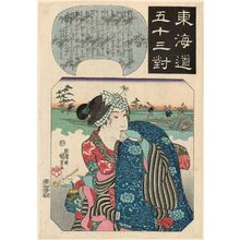 Utagawa Kuniyoshi: Minakuchi: The Story of Ôiko, from the series Fifty-three Pairings for the Tôkaidô Road (Tôkaidô gojûsan tsui) - Museum of Fine Arts