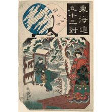 Utagawa Kuniyoshi: Odawara, from the series Fifty-three Pairings for the Tôkaidô Road (Tôkaidô gojûsan tsui) - Museum of Fine Arts