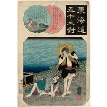 Utagawa Kuniyoshi: Fujikawa, from the series Fifty-three Pairings for the Tôkaidô Road (Tôkaidô gojûsan tsui) - Museum of Fine Arts