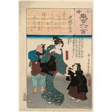 Utagawa Kuniyoshi: Poem by Chûnagon Yukihira: Matsuômaru's Wife and Her Son Kotarô, from the series Ogura Imitations of One Hundred Poems by One Hundred Poets (Ogura nazorae hyakunin isshu) - Museum of Fine Arts