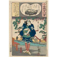 Utagawa Kuniyoshi: Poem by Kôkamon'in no Bettô: Ashigaru Ichiemon, from the series Ogura Imitations of One Hundred Poems by One Hundred Poets (Ogura nazorae hyakunin isshu) - Museum of Fine Arts