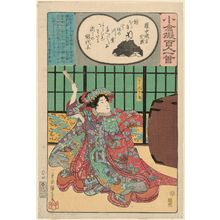 Utagawa Kuniyoshi: Poem by Gon Chûnagon Sadayori: The Maidservant Chidori (Koshimoto Chidori), from the series Ogura Imitations of One Hundred Poems by One Hundred Poets (Ogura nazorae hyakunin isshu) - Museum of Fine Arts