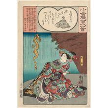 歌川国芳: Poem by Dainagon Kintô: Yuki-hime, from the series Ogura Imitations of One Hundred Poems by One Hundred Poets (Ogura nazorae hyakunin isshu) - ボストン美術館