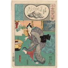 Utagawa Kuniyoshi: Poem by Udaishô Michitsuna's Mother: Fujiya Izaemon, from the series Ogura Imitations of One Hundred Poems by One Hundred Poets (Ogura nazorae hyakunin isshu) - Museum of Fine Arts