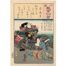 Utagawa Kuniyoshi: Poem by Sangi Takamura: The Diving Woman of Shiga and Minamoto Yoshitsune, from the series Ogura Imitations of One Hundred Poems by One Hundred Poets (Ogura nazorae hyakunin isshu) - Museum of Fine Arts