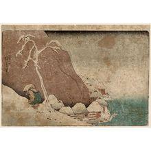 Utagawa Kuniyoshi: Nichiren in the Snow at Tsukahara on Sado Island (Sashû Tsukahara setchû), from the series Sketches of the Life of the Great Priest (Kôsô goichidai ryakuzu) - Museum of Fine Arts