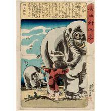 歌川国芳: Shun the Great (Dai Shun), from the series The Twenty-four Paragons of Filial Piety in China (Morokoshi nijûshi kô) - ボストン美術館