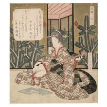 Yashima Gakutei: Shamisen, No. 1 (Sono ichi) from the series The Three Musical Instruments (Sankyoku) - Museum of Fine Arts
