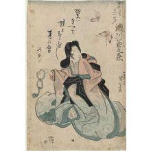 歌川国芳: Memorial Portrait of Actor Segawa Kikunojô V - ボストン美術館