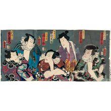 Utagawa Kuniaki: Actors Kawarazaki Gonjûrô I as Tadanobu Rihei (R); Iwai Kumesaburô III as Akaboshi Jûza and Nakamura Shikan IV as Nangô Rikimaru (C); Seki Sanjûrô III as Nippondaemon and Ichimura Uzaemon XIII as Benten Kozô Kikunosuke (L) - Museum of Fine Arts