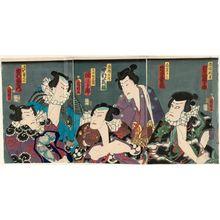 歌川国明: Actors Kawarazaki Gonjûrô I as Tadanobu Rihei (R); Iwai Kumesaburô III as Akaboshi Jûza and Nakamura Shikan IV as Nangô Rikimaru (C); Seki Sanjûrô III as Nippondaemon and Ichimura Uzaemon XIII as Benten Kozô Kikunosuke (L) - ボストン美術館