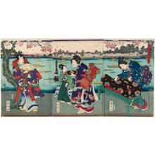 Utagawa Kuniaki: Genji-e - Museum of Fine Arts