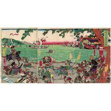 Utagawa Yoshikazu: The Great Battle of the Minamoto and Taira Clans at Yashima (Genpei Yashima ôgassen) - Museum of Fine Arts