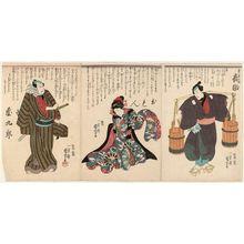 Utagawa Kuniyoshi: Actors - Museum of Fine Arts