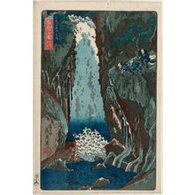 Keisai Eisen: The Kegon Falls, One of the Three Waterfalls (Kegon no taki, santaki no sono ikkei), from the series Famous Scenic Spots in the Mountains of Nikkô (Nikkôsan meisho no uchi) - Museum of Fine Arts