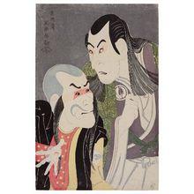 Toshusai Sharaku: Actors Sawamura Yodogorô II as Kawatsura Hôgen and Bandô Zenji as Oninosadobô - Museum of Fine Arts