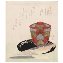 Totoya Hokkei: Rice Cakes and Bonito, from the series The Pillow Book Series for the Mutsumi Group (Mutsumigawa Bantsuzuki Makura no Sôshi) - Museum of Fine Arts