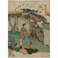 歌川国貞: Yûgao, from the series Genji Incense Pictures (Genji kô no zu) - ボストン美術館