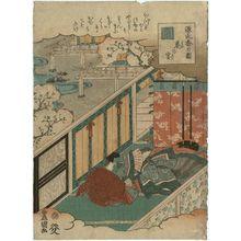 Utagawa Kunisada: Hana no en, from the series Genji Incense Pictures (Genji kô no zu) - Museum of Fine Arts