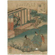 Utagawa Kunisada: Yomogiu, from the series Genji Incense Pictures (Genji kô no zu) - Museum of Fine Arts