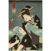 歌川国貞: No. 1, from the series Hana soroi shussei kurabe - ボストン美術館