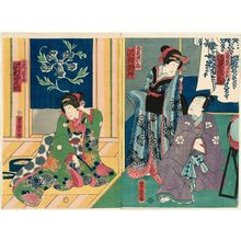 Utagawa Yoshitora: Actors Bandô Hikosaburô as Oguri ... actually Kaneuji; Sawamura Tosshô as Manchô's Daughter (Musume) Osode (R); and Sawamura Tanosuke as Kohagi, actually Terute-hime (L) - Museum of Fine Arts