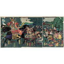 Utagawa Yoshitora: The Great Battle of Yamazaki in the Taiheiki (Taiheiki Yamazaki ôgassen no zu) - Museum of Fine Arts