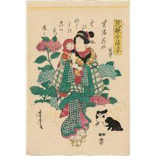 Utagawa Yoshitora: Hydrangea (Ajisai), from the series Modern Beauties Compared to Flowers (Hana kurabe imayô sugata) - Museum of Fine Arts