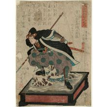 Utagawa Yoshitora: Figure of... , from the series The Forty-seven Loyal Retainers (Gishi yonjushichinin no uchi) - Museum of Fine Arts
