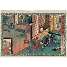 Utagawa Yoshitora: Act II (Nidanme), from the series The Storehouse of Loyal Retainers, a Primer (Kanadehon chûshingura) - Museum of Fine Arts