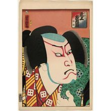 Utagawa Yoshitora: Actor Onoe Tamizô as Yakko Ranpei, from an untitled series - Museum of Fine Arts