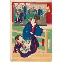 歌川芳虎: The Hour of the Dragon (Tatsu no koku), from the series The Twelve Hours in the Modern World (Tôsei jûni-doki no uchi) - ボストン美術館
