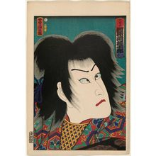 Utagawa Yoshitora: Actor Kawarazaki Gonjôrô as Jiraiya, from an untitled series - Museum of Fine Arts