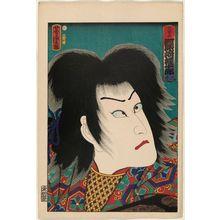 Utagawa Yoshitora: Actor Kawarazaki Gonjôrô as Jiraiya, from an untitled series - Museum of Fine Arts