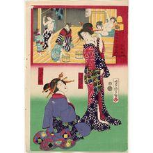 Utagawa Yoshitora: The Hour of the Snake (Mi no koku), from the series The Twelve Hours in the Modern World (Tôsei jûni-doki no uchi) - Museum of Fine Arts