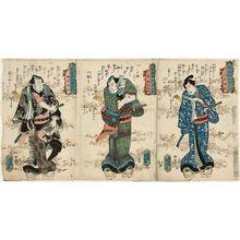 Utagawa Yoshitora: REMOVE - Museum of Fine Arts