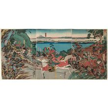 Utagawa Yoshitora: The Battle of Kônodai, from Records of the Nine Generations of the Hôjô Clan (Hôjô kudaiki Kônodai kassen) - Museum of Fine Arts