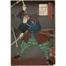 Utagawa Yoshitora: Karaki Masaemon - Museum of Fine Arts