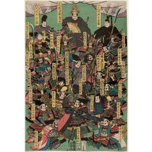 Utagawa Yoshitora: Warriors of the Taira Clan - Museum of Fine Arts